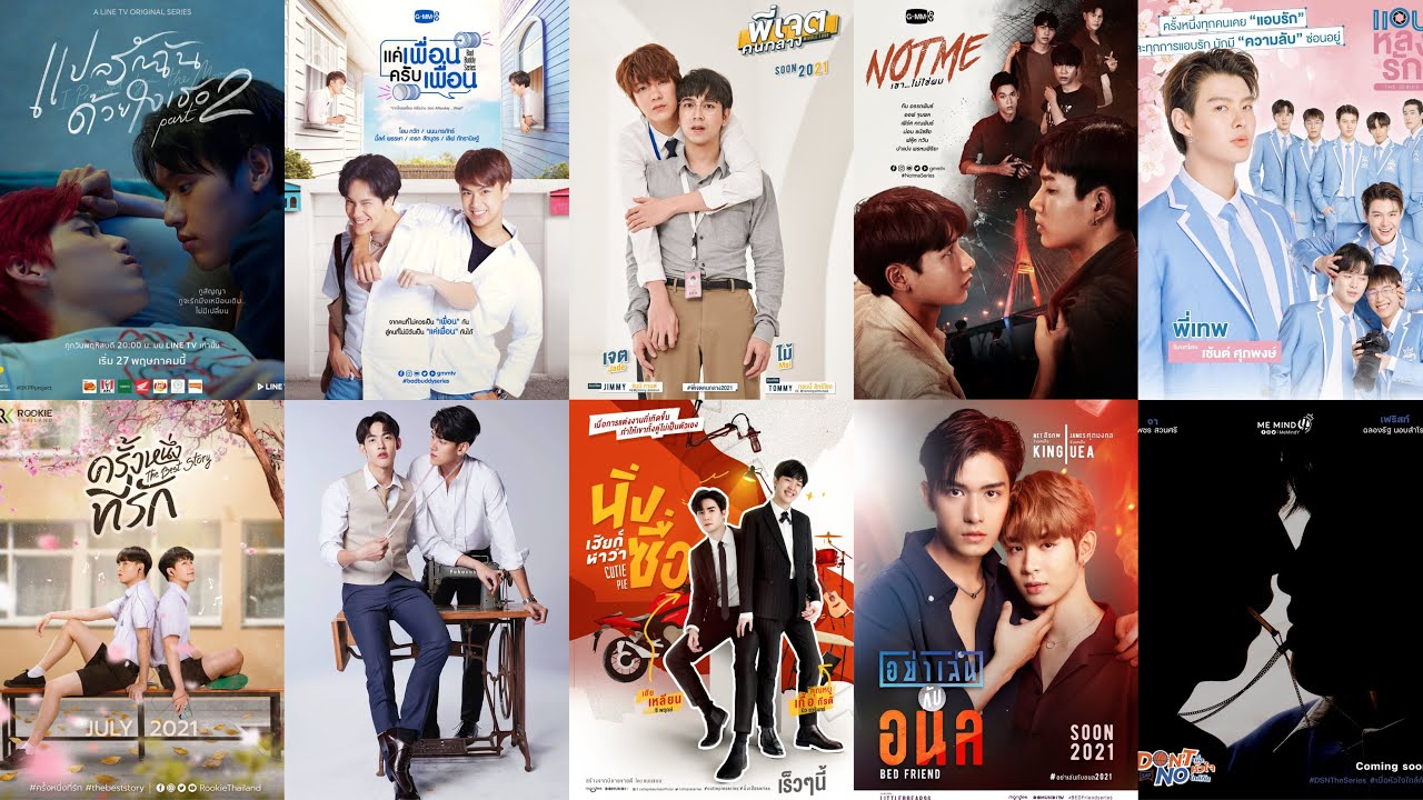 Download 22 New Upcoming Thai BL Series of 2021