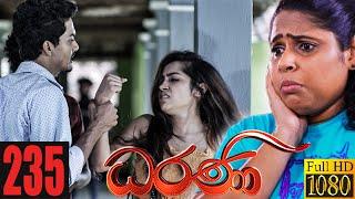 Dharani |  Episode 235 10th August 2021 Thumbnail