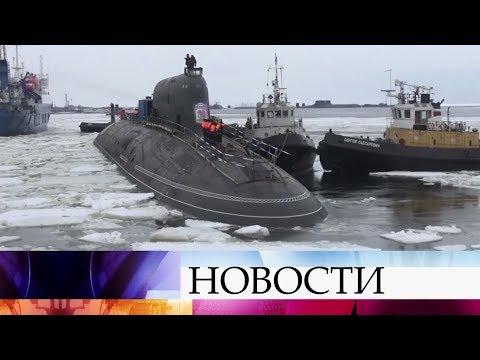 Для Военно-морского флота