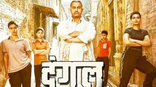 Dangal movie 10 Big mistake