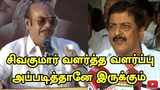 Sivakumar's grown rearing will be the same