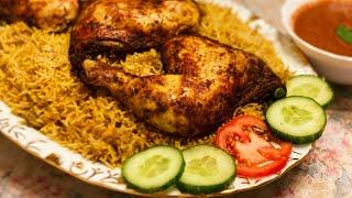 Yemeni Chicken Mandi  مندي الدجاج اليمني Smokey Chicken &amp Rice Dish  اليمن We Heart Cooking