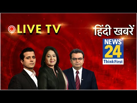 News24 LIVE: India China Clash || भारत-चीन विवाद || Galwan Valley ||  LAC Conflict || PLA || PM Modi