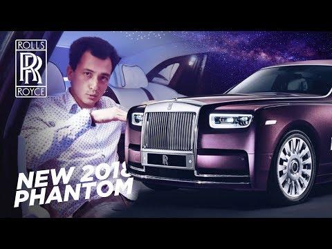 Когда база от 36.5 МЛН РУБЛЕЙ!) Обзор нового ROLLS-ROYCE PHANTOM!) Самый крутой седан в мире? - Видео онлайн