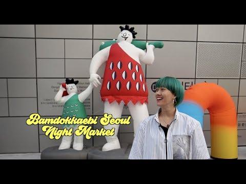BAMDOKKAEBI SEOUL NIGHT MARKET #16