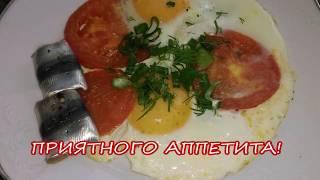 Глазунья с помидорами - самое распространённое летнее блюдо