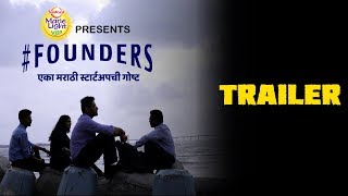 founders official trailer cafemarathi new web series