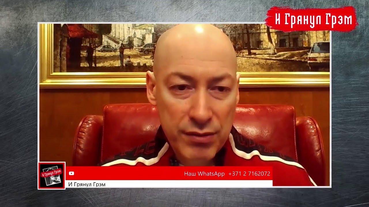 Гордон: После моего интервью с Лукашенко ему позвонил Путин