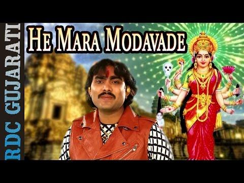 DJ Dakla  Jignesh Kaviraj  Nonstop  Gujarati Dakla DJ Mix 2016  He Mara Modavade  HD VIDEO