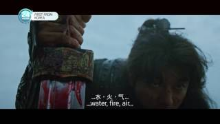 Video Drama Korea Goblin Teaser download MP3, 3GP, MP4, WEBM, AVI, FLV Oktober 2017