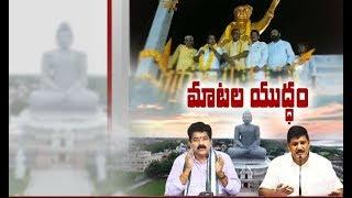 3 capital proposal | Political parties Slams Govt