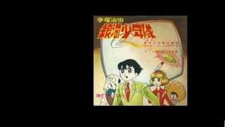 このアニメを見た事はないが、なぜかソノシートを持っていて、小さかっ...