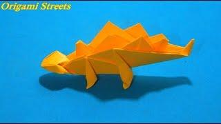 Как сделать динозавра из бумаги. Оригами Стегозавр.