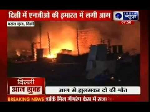 NGO-run Old age home in Vasant Kunj catches fire