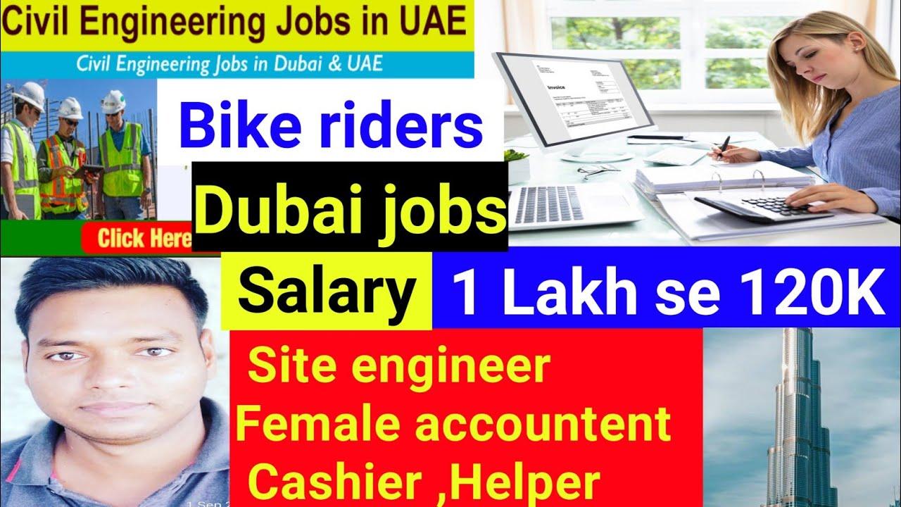 Civil engineer , Female accountant ,Cashier , Helper , Supermarket jobs in dubai. Vacancy available