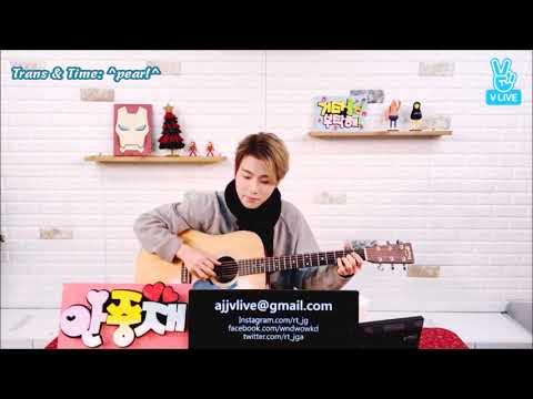 [Engsub] Ahn Jung Jae (안중재) - Zenzenzense (Your Name 君の名は OST)
