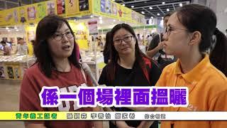 Publication Date: 2018-07-24 | Video Title: 書展新聞中心7月23日Part2
