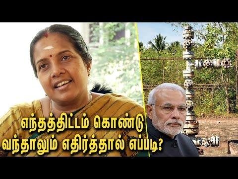 TN opposes all good schemes, Modi Govt blamed everytime   Vanathi Srinivasan, Hydrocarbon Project