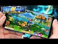 New Pokemon Game Avable NOW! Pokemon 3D RPG Academy 精靈寶可夢 - Android IOS Gameplay