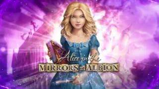 Зеркала Альбиона