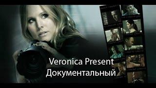 """Морган Фриман: История о Боге - 4,5,6 серии"" 2016"
