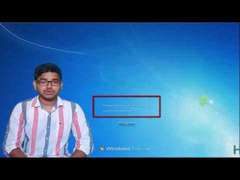 How To Fix  User Profile Service Failed The Login Error In Windows 7 And Windows 8.1@updated