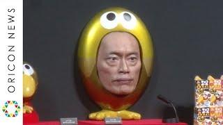 チャンネル登録:https://goo.gl/U4Waal 俳優の遠藤憲一が3日、都内で「...