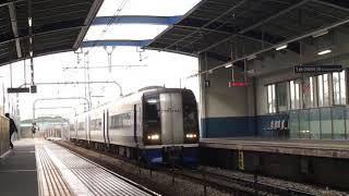 [高速通過‼️]名鉄2000系ミュースカイ 2004f(ミュースカイ中部国際空港行き)大同町駅 通過‼️