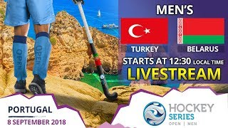 Turkey v Belarus | 2018 Men's Hockey Series Open | FULL MATCH LIVESTREAM