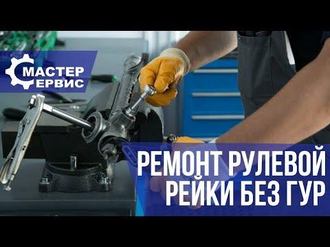 Префект Ольга Грипич