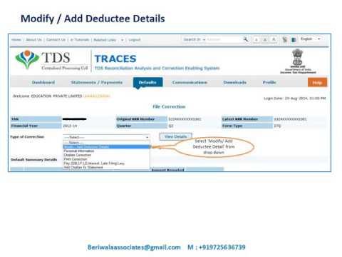 TDS online Correction-Add/Modify Dedcutee Details