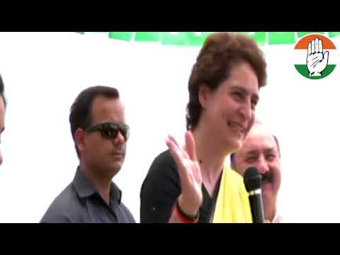 Lok Sabha Election 2019 | Smt. Priyanka Gandhi Vadra Addresses Rally in RaeBareli