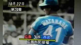 1991年の西武ライオンズのペナントレースと日本シリーズのハイライト。...