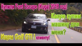 Сильно подешевели машины в Америке из-за COVID-19! Ищу машину для себя, что купить ???