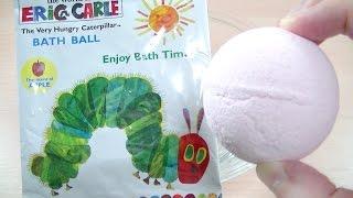 """はらぺこあおむし バスボール Surprise Egg """"the world of ERIC CARLE T..."""
