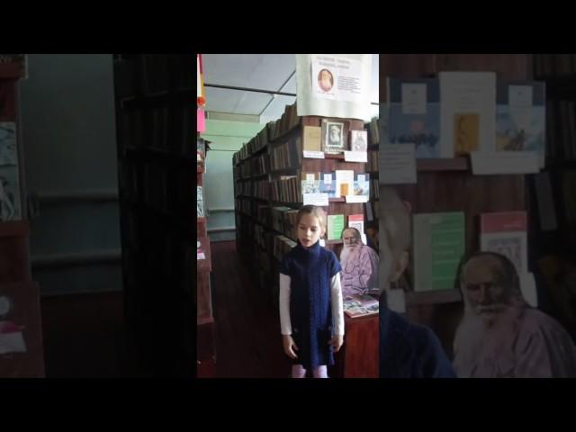 Изображение предпросмотра прочтения – МарияОпалева читает произведение «Декабрь» С.Я.Маршака