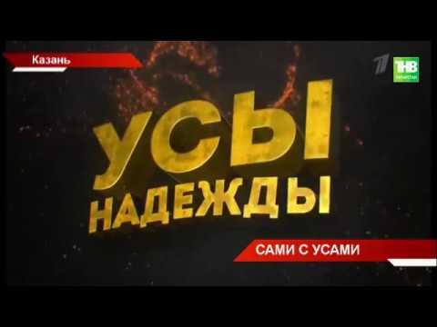 Общественность обсуждает инициативу телеведущего Ивана Урганта - ТНВ