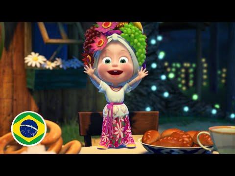 Маша и Медведь - 💃Делу время, а карнавал раз в год! 🇧🇷 Про Бразилию