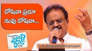 DOSHIVA PRABHU || Telugu Christian Song || Album Jushti || Singer S.P. Balasubrahmanyam