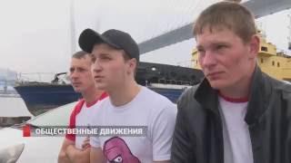 """Интервью """"8 канал"""" Владивосток"""