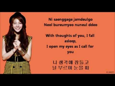 Ailee에일리  Heaven Eng+Rom+Han Lyrics