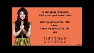 Cover images Ailee(에일리) -- Heaven [Eng+Rom+Han] Lyrics