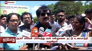 Actor Vivek at the festival of Tree sowing at Kovaiputhur on the eve of World Environment Day