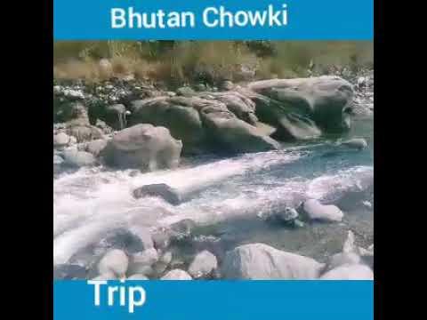 Bhutan Chowki Trip