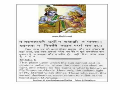 Bhagavad Gita As It Is The Yoga of the Supreme Person Text