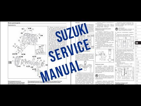 Suzuki Vitara (LY) 2015- / SERVICE MANUAL