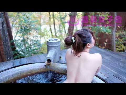 高画質【温泉女子会】鬼怒川温泉「あけび」さん♪日帰り入浴・貸切露天風呂