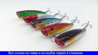 Алиэкспресс купить все для рыбалки