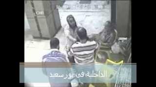 فيديو مقتل التاجر البورسعيدى/ عادل - رحمه الله 16-9-2012