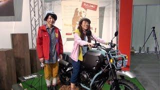 3月20日、大阪モーターサイクルショーで、ホンダの新たなレジャーモデル...
